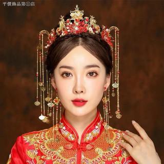 Trang Phục Hóa Trang Trung Quốc