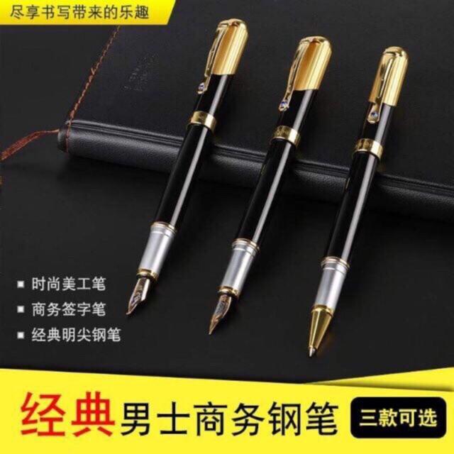 [Bebu123]Bút máy cao cấp
