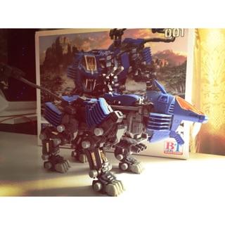 Mô hình đồ chơi Zoids Shield Liger 001