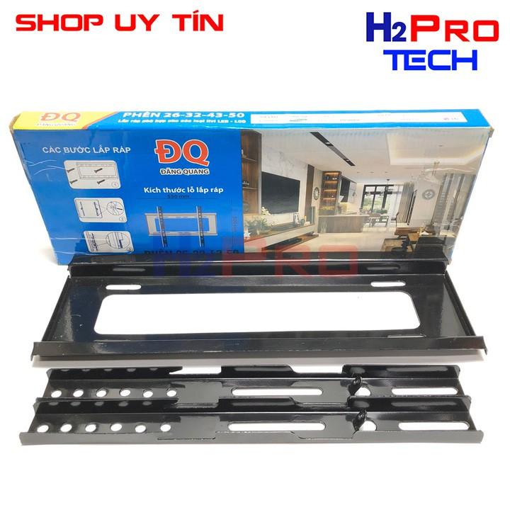 Giá treo tivi sát tường 26, 32, 43, 50 inch Đăng Quang bảo hành 36 tháng| khung treo tivi áp phẳng
