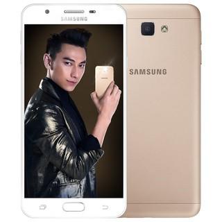Điện thoại Samsung Galaxy J7 Prime – chính hãng