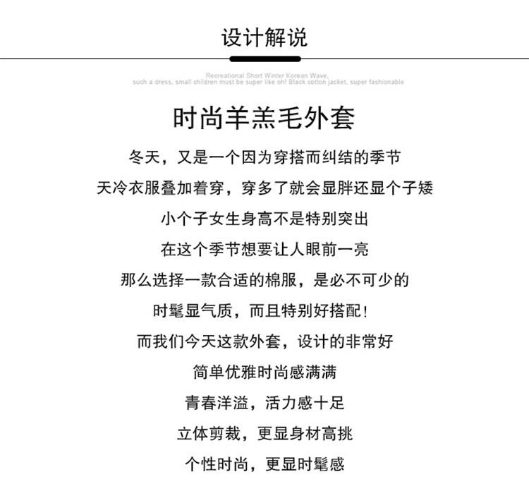 Áo Khoác Len Phối Lông Dày Ấm Áp Thời Trang Hàn Quốc 2020 Cho Nữ