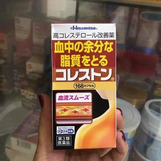 Hộp 168 Viên Uống Giảm Mỡ Máu – Viên Uống Tan Mỡ Máu Hisamitsu Nhật Bản – BAO CHECK