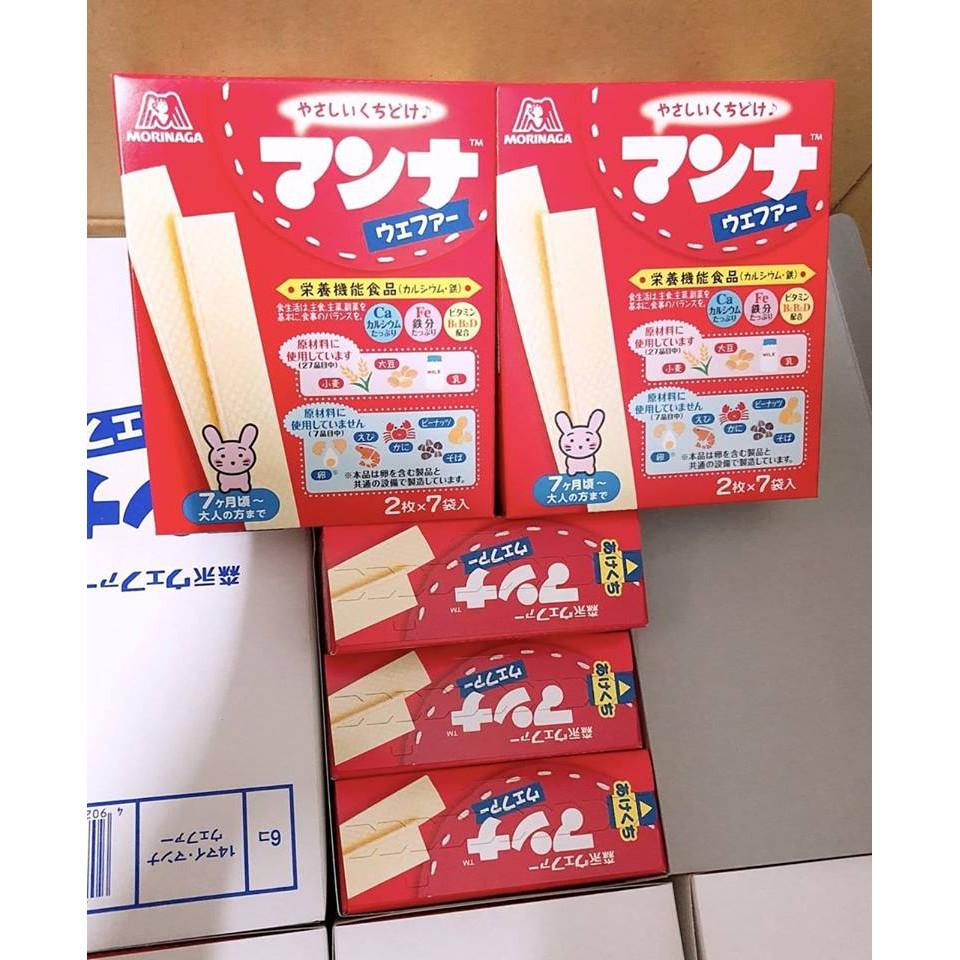 Bánh Xốp Dinh Dưỡng Morinaga cho bé từ 9 tháng date 1/2020