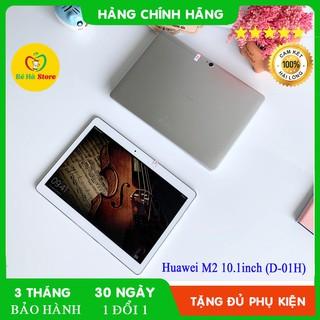 Máy Tính Bảng Huawei Dtab D-01H (M2 10.1″) 4G + Wifi – Màn Full HD + Ram 2Gb + 4 Loa Harman Kardon + Có full tiếng việt