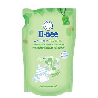 Nước rửa bình sữa D-nee Thái Lan 600ml dạng túi cho bé (MẪU MỚI)