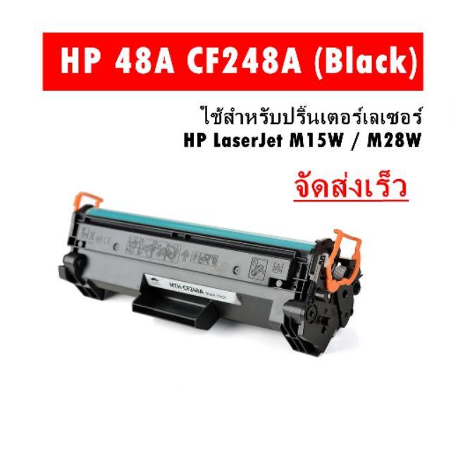 ตลับหมึกพิมพ์เลเซอร์รุ่น HP 48A CF248A (Black) สำหรับรุ่น  HP LaserJet M15W
