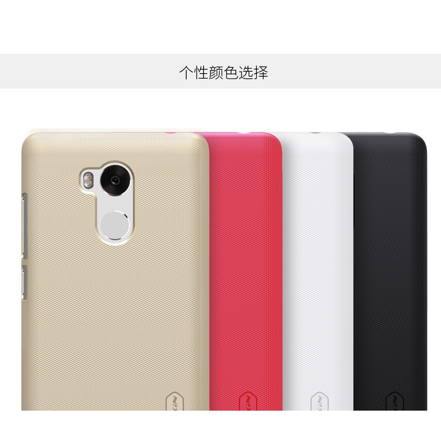 Ốp lưng Xiaomi Redmi 4 Prime Nillkin sần