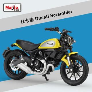 Mô hình xe DUCATI Scambler tỉ lệ 1:18 – Maisto