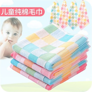 Children Baby Baby Pure Cotton Water Absorbent Small Towel Scarf Washcloth