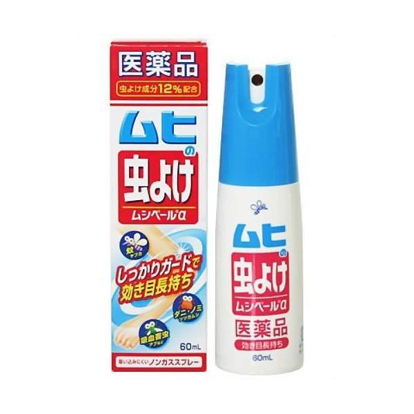 Thuốc xịt chống muỗi Muhi Nhật 60ml - 2791831 , 414619975 , 322_414619975 , 250000 , Thuoc-xit-chong-muoi-Muhi-Nhat-60ml-322_414619975 , shopee.vn , Thuốc xịt chống muỗi Muhi Nhật 60ml