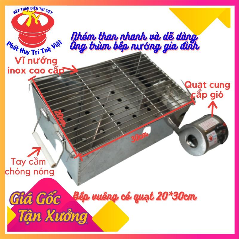 Bếp nướng than hoa vuông TRÍ VIỆT có quạt gió sạc điện kích thước 20 x 30cm có vĩ nướng inox 304 sài gia đình quán ăn