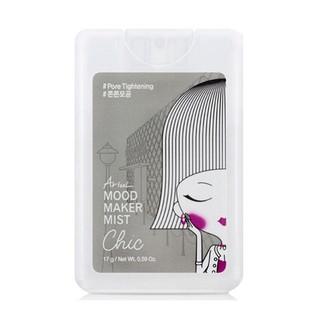 Xịt Khoáng Dưỡng Ẩm & Làm Dịu Da Ariul My Mood Maker Mist Chic 17G thumbnail