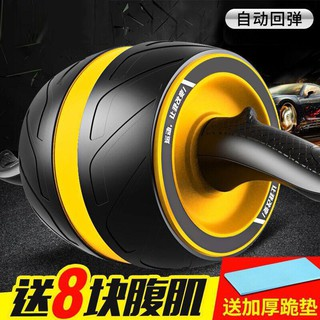 Professional exercise abdominals muscle roller for beginners,Healthy abdominal wheels,Home Gym abs fitness training,AB roller,AB health wheel