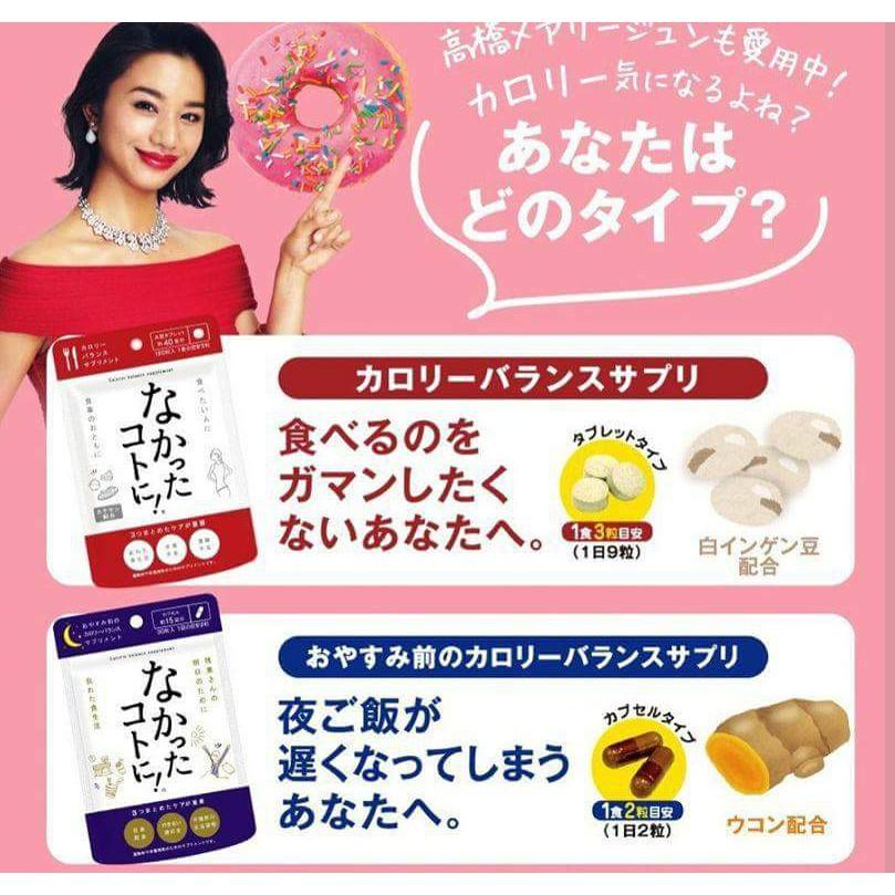 Super Deal 14/7 Viên uống giảm cân đêm ngày - Bột sinh tố giảm cân smoothie diet Nakatta kotoni - 3551818 , 1320167791 , 322_1320167791 , 200000 , Super-Deal-14-7-Vien-uong-giam-can-dem-ngay-Bot-sinh-to-giam-can-smoothie-diet-Nakatta-kotoni-322_1320167791 , shopee.vn , Super Deal 14/7 Viên uống giảm cân đêm ngày - Bột sinh tố giảm cân smoothie di