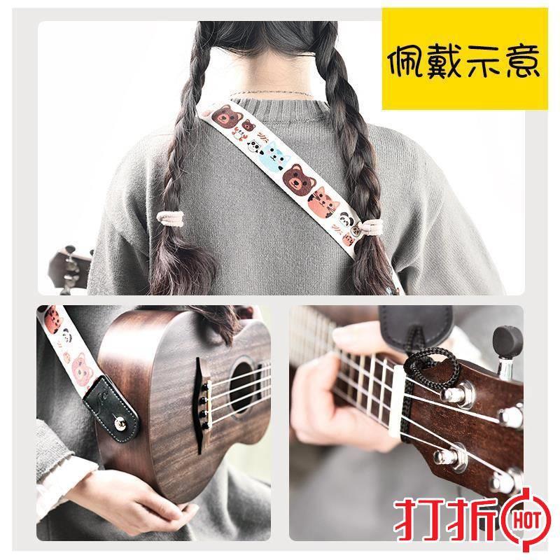 💖Quần lót thoải mái thời trang🌷Dây đeo đàn ukulele cỡ nhỏ chuyên dùng cho người lớn và trẻ em