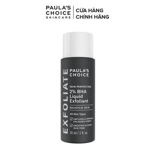 Hình ảnh [Mã FMCGMALL giảm 8% đơn từ 250K] Dung dịch loại bỏ tế bào chết Paula's Choice 2% BHA 30ml Mã 2016-0