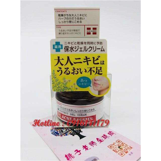 Gel dưỡng ẩm trị mụn Acne Barrier Protect Gel 33g