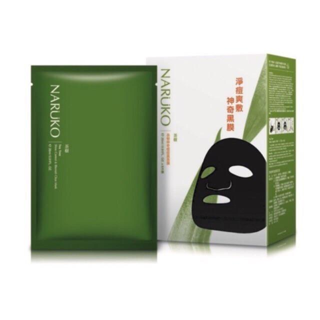 Mặt nạ NARUKO tràm trà bản nội địa Đài Loan hộp 8 miếng