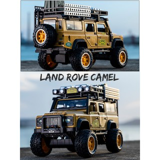 Land Rover Guard off-road vehicle alloy car model decoration simulation car mode