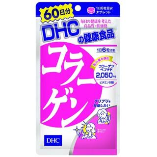 """[Mã COSDHC giảm 10% đơn 250K] Viên uống làm đẹp da DHC Collagen Nhật Bản 120v/gói và 360v/gói giá chỉ còn <strong class=""""price"""">37.900.000.000đ</strong>"""
