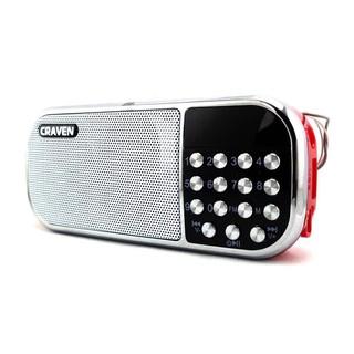 Loa mini Craven CR-22 dùng để nghe FM, chơi nhạc từ usb, thẻ nhớ