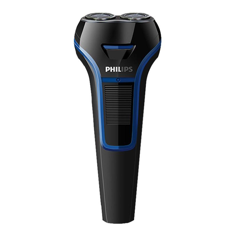 Máy cạo râu Philips S101 - Hàng chính hãng bảo hành 12 tháng