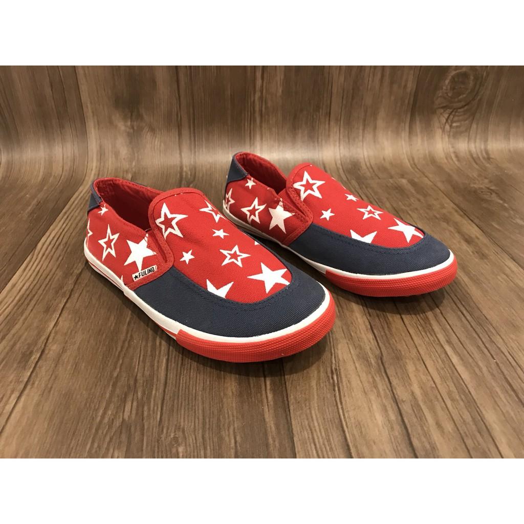 Giày Lười Vải Trẻ Em Fulino Mã H1531b ( 2 Màu)