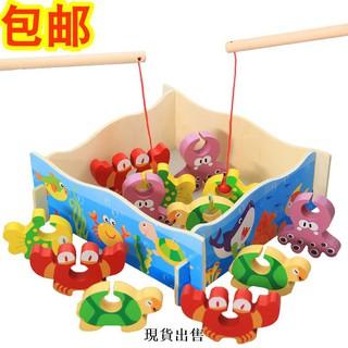 hộp đồ chơi câu cá cho bé