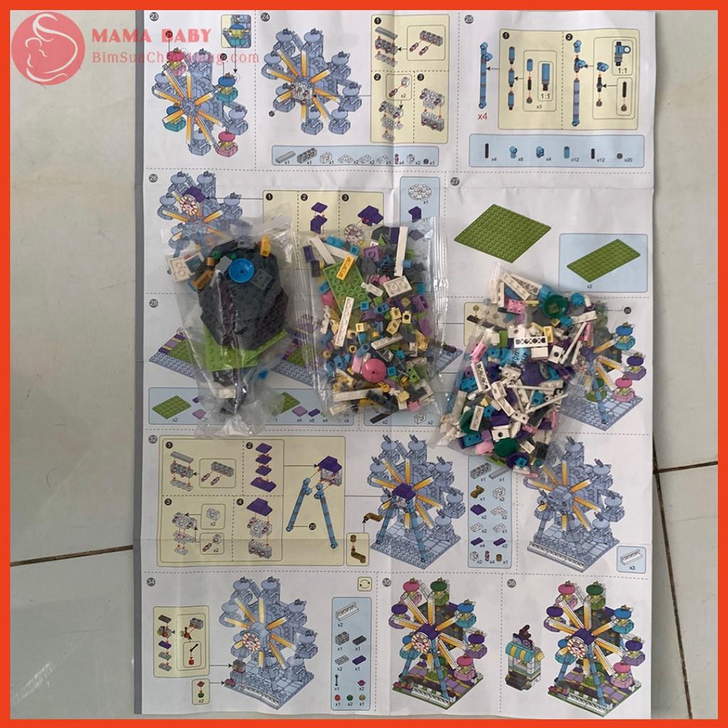 Bộ đồ chơi lắp ghép, xếp hình 609 chi tiết MOCMINI