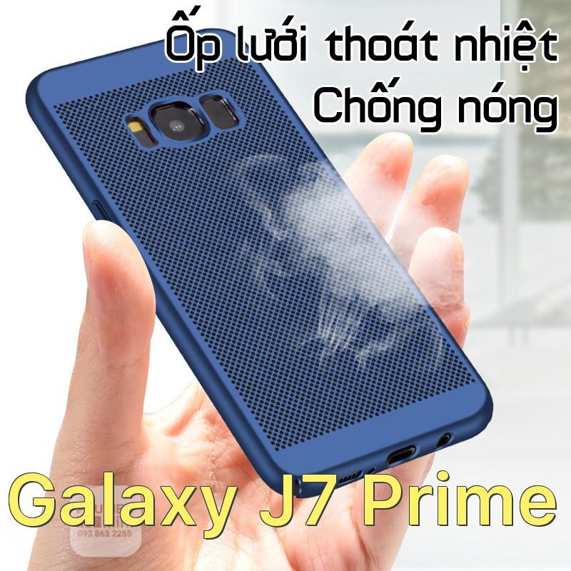 Ốp lưới thoát nhiệt cho Samsung Galaxy J7 Prime