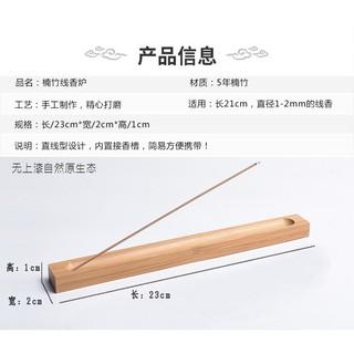 Đế cắm nhang gỗ tre tự nhiên - hình 4