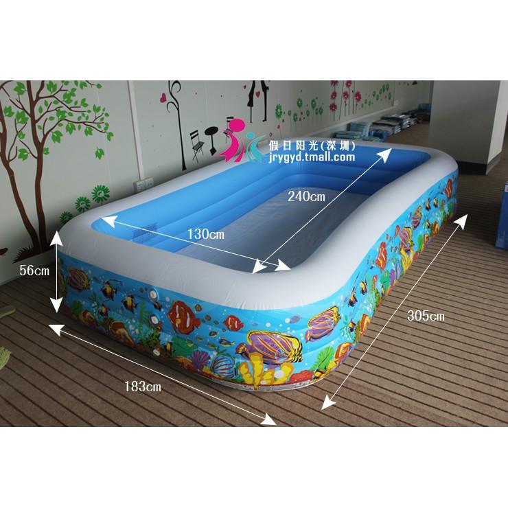 Bể bơi gia đình vuông cá 305x183x56 intex 58485