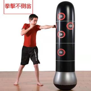 Bao Cát Tập Boxing Cho Bé