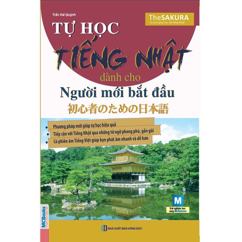 Sách Tự Học Tiếng Nhật Cho Người Mới Bắt Đầu (Tái Bản) | Shopee Việt Nam