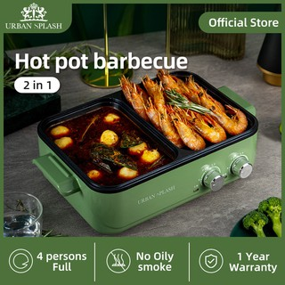 Household Smokeless Non-stick Pan Electric BBQ Grills And Hot Pot Separate Electric Barbecue Grill Larger 2 In 1 Multi-function Cooking Pot Indoor Roast Meat Dish Plate Multi Cookers Machine