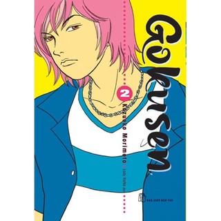 Truyện tranh-Gokusen lẻ tập-NXB Trẻ