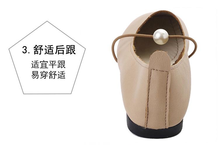 Mới Giày Búp Bê Đế Bằng Mũi Vuông Phong Cách Retro Hàn Quốc Cho Nữ