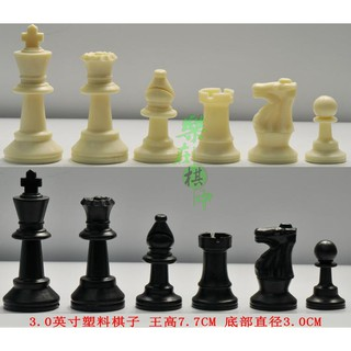 Bộ 32 quân cờ vua lẻ đạt tiêu chuẩn thi đấu quốc tế ( Gồm có 32 quân cờ – không kèm bàn cờ )