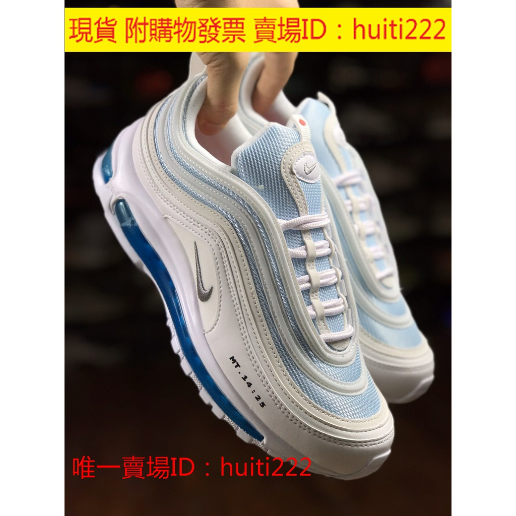 2nd Air Max 97 X OFF WHITE Will Free Shipping, Price