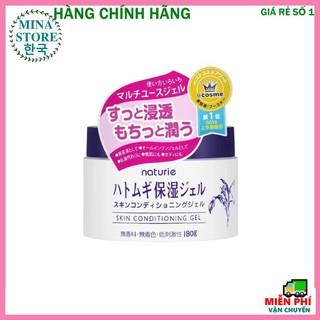 Kem dưỡng ẩm [ Dùng Là Mê-Hàng Auth ] Gel Dưỡng Ẩm Da Hạt Ý Dĩ Naturie Nhật Bản 180G thumbnail