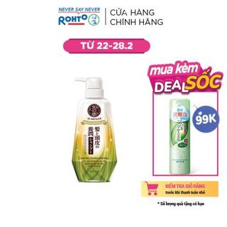 Dầu gội ngăn rụng tóc Megumi Hair Fall Control Shampoo 400ml thumbnail