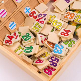 Bảng ghép chữ số cho bé yêu SALE ALL