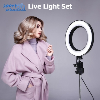 Camera Phone Photo Video Makeup Live Streaming Lighting 5 in 1 USB Dimmable LED Selfie Ring Light Kit