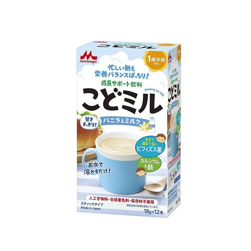 Sữa vani Morinaga bổ sung sắt, canxi, lợi khuẩn, DHA - 2976065 , 1106965323 , 322_1106965323 , 195000 , Sua-vani-Morinaga-bo-sung-sat-canxi-loi-khuan-DHA-322_1106965323 , shopee.vn , Sữa vani Morinaga bổ sung sắt, canxi, lợi khuẩn, DHA