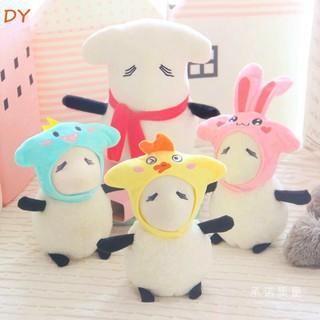YD spot TFBOYS easy to marry a thousand birthday party a sheep with the doll doll easy only birthday gift personality do