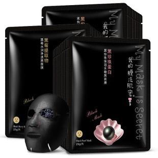 Mặt nạ mask Ngọc Trai Đen nội địa Trung Bioaqua - 2574378 , 1203637148 , 322_1203637148 , 4000 , Mat-na-mask-Ngoc-Trai-Den-noi-dia-Trung-Bioaqua-322_1203637148 , shopee.vn , Mặt nạ mask Ngọc Trai Đen nội địa Trung Bioaqua