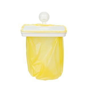 Kệ treo túi rác Hiro Chính Hãng 100%