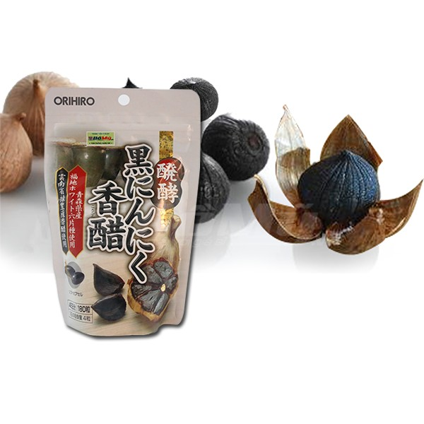 Tỏi đen Orihiro Nhật Bản mẫu mới - 9981314 , 307817624 , 322_307817624 , 350000 , Toi-den-Orihiro-Nhat-Ban-mau-moi-322_307817624 , shopee.vn , Tỏi đen Orihiro Nhật Bản mẫu mới