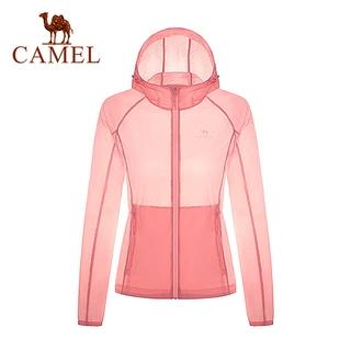 Áo Khoác Thể Thao Camel Chống Nắng Kiểu Dáng Thời Trang thumbnail